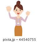 ビジネス 女性 カジュアル ビジネスウーマン スタッフ 44540755