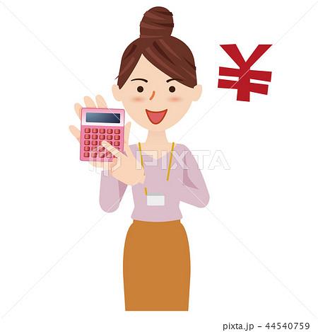 ビジネス 女性 カジュアル ビジネスウーマン スタッフ 44540759