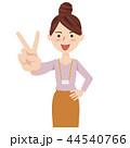 ビジネス 女性 カジュアル ビジネスウーマン スタッフ 44540766