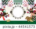 謹賀新年 亥年 年賀状のイラスト 44541573