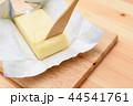 バターをカット 44541761