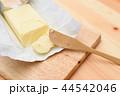 バターをカット 44542046