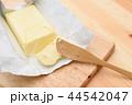 バターをカット 44542047
