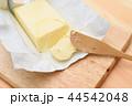 バターをカット 44542048