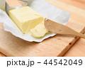 バターをカット 44542049