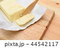バターをカット 44542117