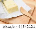 バターをカット 44542121