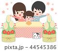 正月 コタツ 家族 44545386