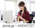 オフィス 女性 ビジネスウーマンの写真 44545727