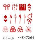 アイコン 赤 赤色のイラスト 44547264