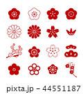 アイコン 赤 赤色のイラスト 44551187