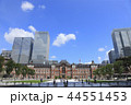 東京駅 丸の内駅舎 赤レンガ 44551453
