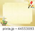 正月 門松 羽子板のイラスト 44553093