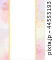 和柄 桜 春のイラスト 44553193