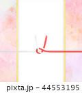 和柄 桜 ピンクのイラスト 44553195