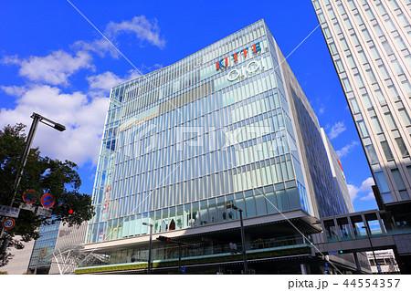 KITTE博多(キッテ ハカタ) 福岡市博多区(博多駅隣) 44554357