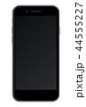 フォン 電話 スペースのイラスト 44555227