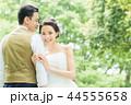 ウエディング ブライダル 新婚の写真 44555658