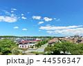 青空 夏 住宅街の写真 44556347