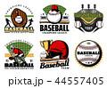 スポーツ ベースボール 白球のイラスト 44557405
