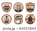 Coffee shop, cups and beans icons 44557643
