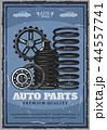 Auto parts store, vehicle restoration 44557741