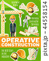 Operative construction, engineer or worker 44558154