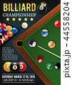 ビリヤード ゲーム 試合のイラスト 44558204