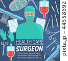 外科医 外科 手術のイラスト 44558692