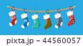 靴下 クリスマス 吊るすのイラスト 44560057