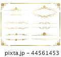 decorative gold frame set Vector 44561453