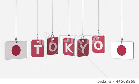 Hanging plates with flags of JAPAN and Tokyo caption. Conceptual 3D rendering 44563869
