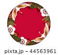 フレーム 丸 鶴のイラスト 44563961