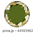 フレーム 丸 鶴のイラスト 44563962