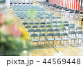 式典イメージ(整列する椅子) 44569448