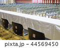 式典イメージ(整列する椅子) 44569450