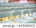 式典イメージ(整列する椅子) 44569452