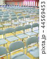式典イメージ(整列する椅子) 44569453