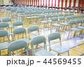 式典イメージ(整列する椅子) 44569455