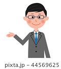 ビジネスマン スーツ 笑顔のイラスト 44569625