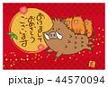 猪 年賀状 亥のイラスト 44570094