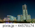 都市 都会 建物の写真 44570174