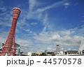 神戸市 神戸ポートタワー ポートタワーの写真 44570578