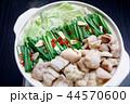 鍋料理 もつ鍋 加熱中 44570600