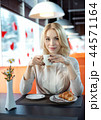 レストラン 飲食店 ブレックファーストの写真 44571164