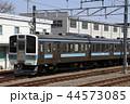 中央本線211系電車 44573085