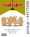 2019年賀状「HipHopイノシシ」ハッピーニューイヤー 日本語添え書き付き 44575686