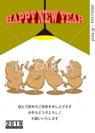 2019年賀状「HipHopイノシシ」ハッピーニューイヤー 日本語添え書き付き