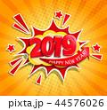 2019 新春 正月のイラスト 44576026