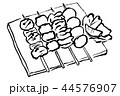 焼き鳥 焼鳥 ネギマのイラスト 44576907